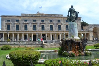 Corfu sightseeing Philoxenia hotel the Palace of St. Michael and St. George houses the Museum of Asian art