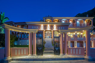 Gallery Corfu Hotel Philoxenia the Entrance of the big complex by night